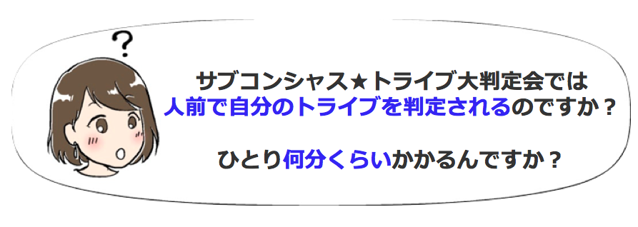 スクリーンショット 2018-04-03 21.59.02