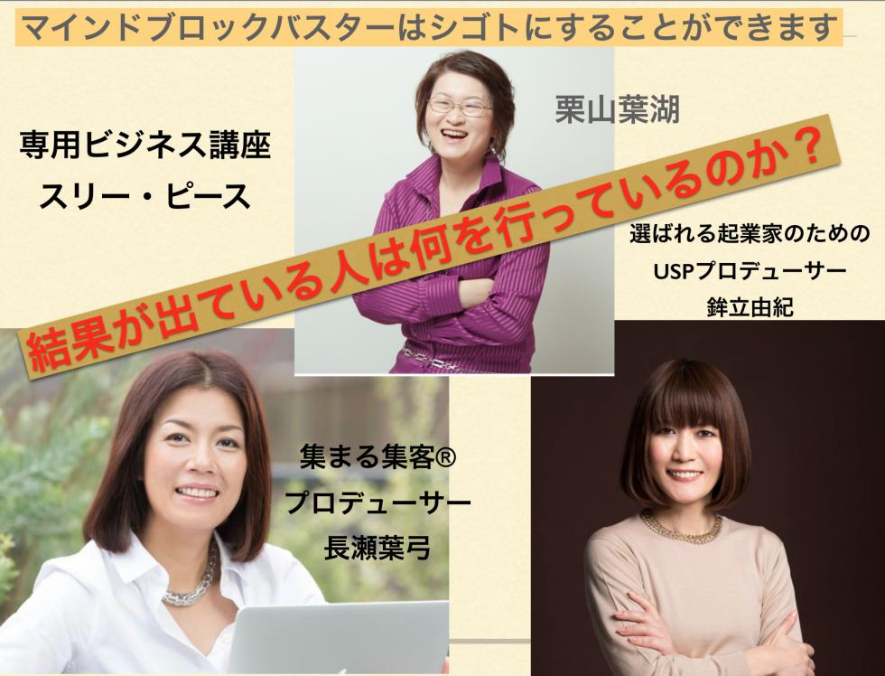 スクリーンショット 2015-04-16 7.38.29