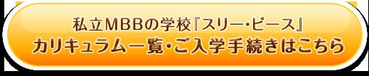 koe_hinayu