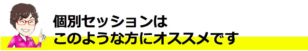 スクリーンショット 2018-04-12 18.38.05