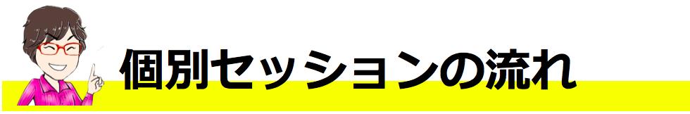 スクリーンショット 2018-04-12 18.44.55
