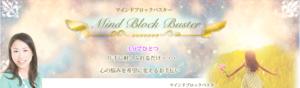 広島弁のゆっきアメブロ画像