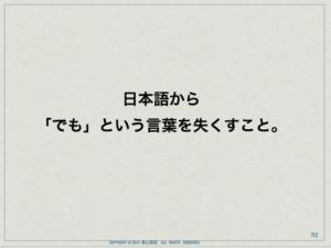 スクリーンショット 2015-03-20 6.13.18