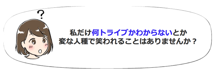 スクリーンショット 2018-04-03 21.59.20